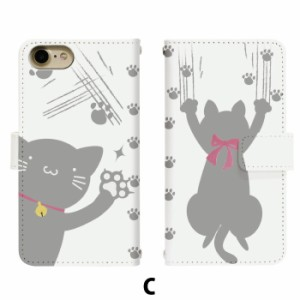 スマホケース 手帳型 Xperia A4 SO-04G 携帯ケース SO-04G ひっかき猫 docomo Xperia カバー di013