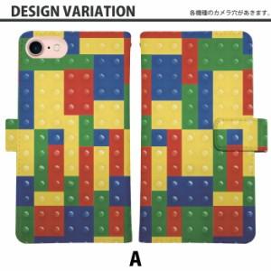 スマホケース 手帳型 Xperia Z5 SO-01H 携帯ケース SO-01H レゴブロック docomo Xperia カバー di014