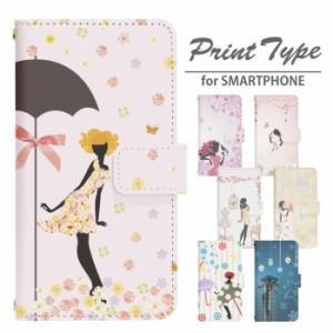 スマホケース 手帳型 miraie KYL23 携帯ケース KYL23 お花ガール au miraie カバー di019