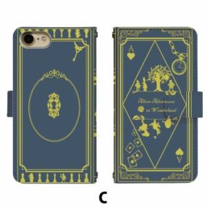 スマホケース 手帳型 Disney Mobile F-03F 携帯ケース F-03F 洋書風アリス docomo Disney Mobile カバー di031