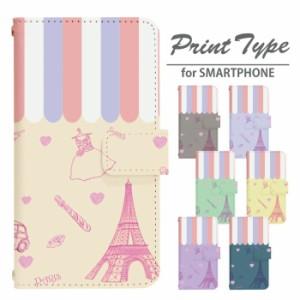 スマホケース 手帳型 HUAWEI P20 lite 携帯ケース P20lite PARIS Y!mobile HUAWEI カバー di039