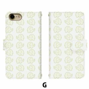 スマホケース 手帳型 GALAXY S6 edge 404SC 携帯ケース 404SC ゾウさん softbank Galaxy カバー di044