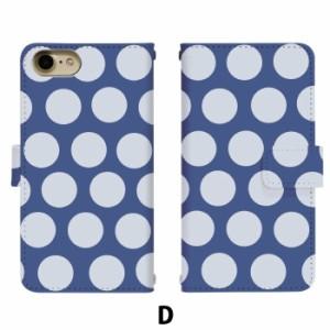 スマホケース 手帳型 アイフォン6 iPhone6 携帯ケース iPhone6 中ドット apple iPhone カバー di049