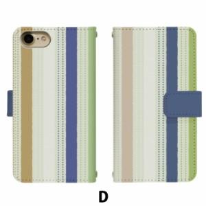 スマホケース 手帳型 Qua phone シリーズ 携帯ケース ストライプ LGV33 KYV42 KYV44 di118
