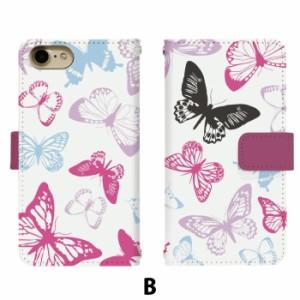 スマホケース 手帳型 アイフォン6 iPhone6 携帯ケース iPhone6 蝶々2 apple iPhone カバー di128