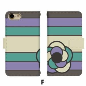 スマホケース 手帳型 アイフォン7プラス iPhone7Plus 携帯ケース iPhone7Plus カメリアストライプ apple iPhone カバー di130