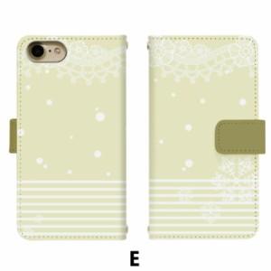 スマホケース 手帳型 アイフォン6 iPhone6 携帯ケース iPhone6 スノーレース apple iPhone カバー di131