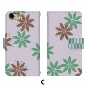 スマホケース 手帳型 アイフォン6 iPhone6 携帯ケース iPhone6 レトロフラワー apple iPhone カバー di133