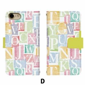 スマホケース 手帳型 Xperia Z2 SO-03F 携帯ケース SO-03F 英字ビンテージ docomo Xperia カバー di147