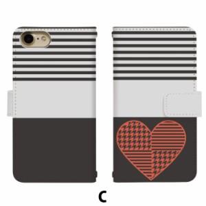 スマホケース 手帳型 Xperia Z5 Compact SO-02H 携帯ケース SO-02H ラブハート docomo Xperia カバー di176