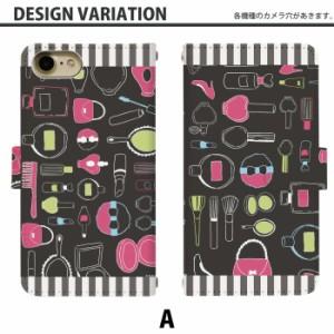 スマホケース 手帳型 アイフォン8 iPhone8 携帯ケース iPhone8 コスメ apple iPhone カバー di181