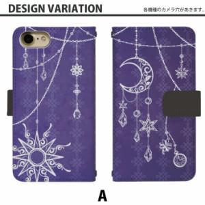スマホケース 手帳型 アイフォン5C iPhone5C 携帯ケース iPhone5c 月と太陽 apple iPhone カバー di187