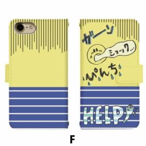 スマホケース 手帳型 arrows Be F-05J 携帯ケース F-05J HELP! docomo ARROWS カバー di198