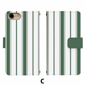 スマホケース 手帳型 Xperia X Compact SO-02J 携帯ケース SO-02J エレガントボーダー docomo Xperia カバー di230