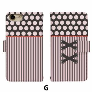 スマホケース 手帳型 Qua phone KYV37 携帯ケース KYV37 水玉ストライプ au Qua phone カバー di245
