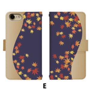 スマホケース 手帳型 アイフォン8プラス iPhone8Plus 携帯ケース iPhone8Plus もみじ apple iPhone カバー di248