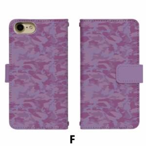 スマホケース 手帳型 全機種対応 iPhone X iphone8 iPhone7 スマホカバー 携帯ケース かわいい おしゃれ AQUOS SHV40 XZ di254