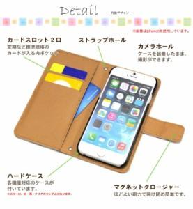 スマホケース 手帳型 アイフォン8プラス iPhone8Plus 携帯ケース iPhone8Plus マカロン apple iPhone カバー di255