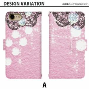 スマホケース 手帳型 アイフォン6プラス iPhone6 plus 携帯ケース iPhone6Plus キラキラレース apple iPhone カバー di266