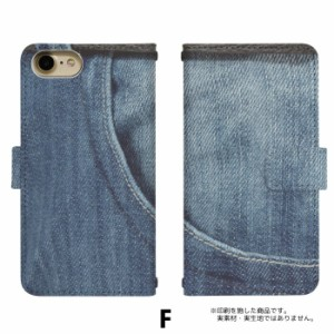 スマホケース 手帳型 AQUOS PHONE Xx mini 303SH 携帯ケース 303SH ジーンズ softbank AQUOS カバー di270