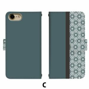 スマホケース 手帳型 Xperia XZ SO-01J 携帯ケース SO-01J 和花2 docomo Xperia カバー di290