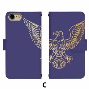 スマホケース 手帳型 Galaxy シリーズ 携帯ケース イーグル SC-04J SC-02K SCV38 di299