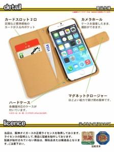 スマホケース 手帳型 Xperia X Performance 502SO 携帯ケース 502SO 阪神タイガース5 softbank Xperia カバー di311