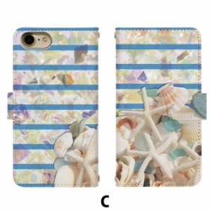 スマホケース 手帳型 アイフォン7 iPhone7 携帯ケース iPhone7 シェルボーダー apple iPhone カバー di326