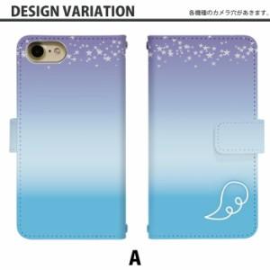 スマホケース 手帳型 アイフォン7 iPhone7 携帯ケース iPhone7 グラデーション apple iPhone カバー di327