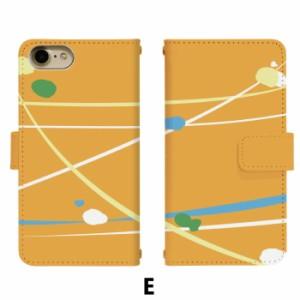 スマホケース 手帳型 Galaxy S9+ SC-03K 携帯ケース SC-03K 水風船 docomo Galaxy カバー di335