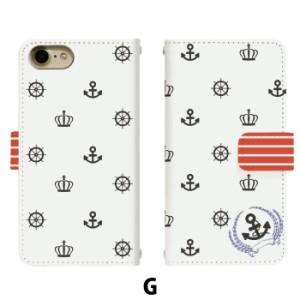 スマホケース 手帳型 GALAXY S5 SC-04F 携帯ケース SC-04F マリン docomo Galaxy カバー di345
