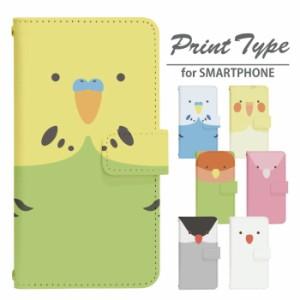 スマホケース 手帳型 Android One S4 携帯ケース S4 bird Y!mobile Android カバー di346