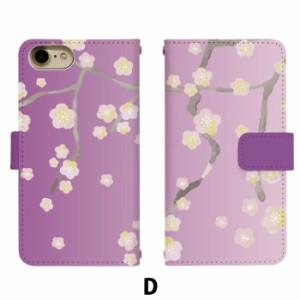 スマホケース 手帳型 AQUOS CRYSTAL Y 402SH 携帯ケース 402SH 桜の木 Y!mobile AQUOS カバー di363