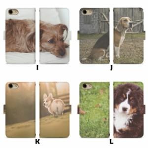 スマホケース 手帳型 Xperia UL SOL22 携帯ケース SOL22 dog au Xperia カバー di370