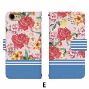 スマホケース 手帳型 アイフォン7プラス iPhone7Plus 携帯ケース iPhone7Plus フラワー apple iPhone カバー di391