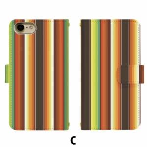 スマホケース 手帳型 AQUOS Xx2 mini 503SH 携帯ケース 503SH メキシカンラグ softbank AQUOS カバー di417