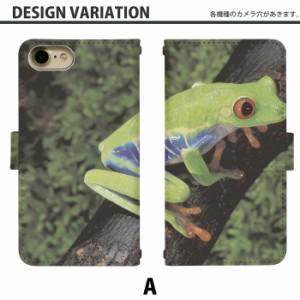 スマホケース 手帳型 Galaxy Feel SC-04J 携帯ケース SC-04J カエル docomo Galaxy カバー di424