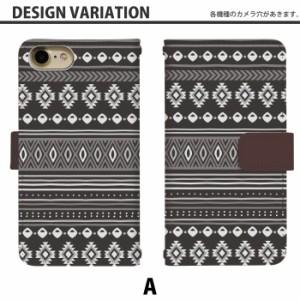 スマホケース 手帳型 Galaxy S9+ SCV39 携帯ケース SCV39 ネイティブ au Galaxy カバー di433