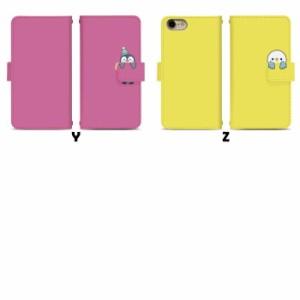 スマホケース 手帳型 AQUOS SERIE mini SHV31 携帯ケース SHV31 ぶら下がり動物 au AQUOS カバー di450