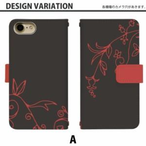 スマホケース 手帳型 AQUOS ZETA SH-04H 携帯ケース SH-04H Drawing Flower docomo AQUOS カバー di459