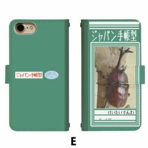 スマホケース 手帳型 Galaxy S7 edge SC-02H 携帯ケース SC-02H ノート docomo Galaxy カバー di464