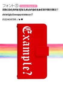 スマホケース 手帳型 Galaxy S9 SC-02K 携帯ケース SC-02K オリジナル文字入れ docomo Galaxy カバー di486