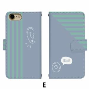 スマホケース 手帳型 Galaxy Note8 SCV37 携帯ケース SCV37 渋色ストライプ au Galaxy カバー di509