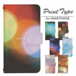 スマホケース 手帳型 Xperia Z4 402SO 携帯ケース 402SO 光彩 softbank Xperia カバー di516