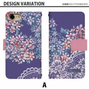 スマホケース 手帳型 URBANO V03 KYV38 携帯ケース KYV38 Happiness_小花 au URBANO カバー di530
