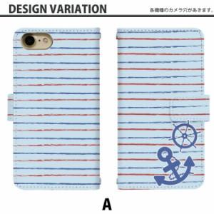 スマホケース 手帳型 GALAXY Note Edge SC-01G 携帯ケース SC-01G マリン2 docomo Galaxy カバー di085