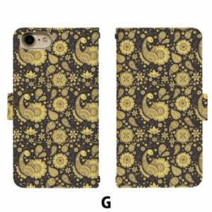 スマホケース 手帳型 アイフォン5C iPhone5C 携帯ケース iPhone5c 花とり apple iPhone カバー di092