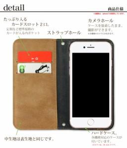【 スマホケース 全機種対応 】 レーザー 焼印 スエード 手帳 ベルトなし スマホ かわいい iPhone Xperia AQUOS au lzz003