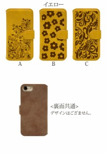 スマホケース 手帳型 全機種対応 レーザー 焼印 スエード 手帳 スマホケース スマホ かわいい iPhone Xperia AQUOS au lzz004