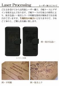スマホケース 手帳型 Galaxy S7 edge SCV33 携帯ケース SCV33 スマイル 焼印 au Galaxy カバー lzz007